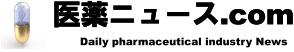 医薬ニュース.com